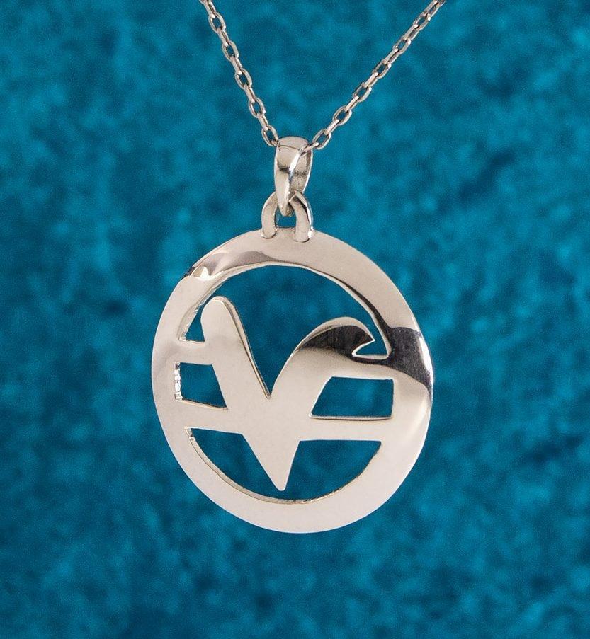 science of mind symbol, jewelry, religious science symbol jewelry